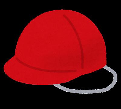 紅白帽・赤白帽のイラスト(赤)