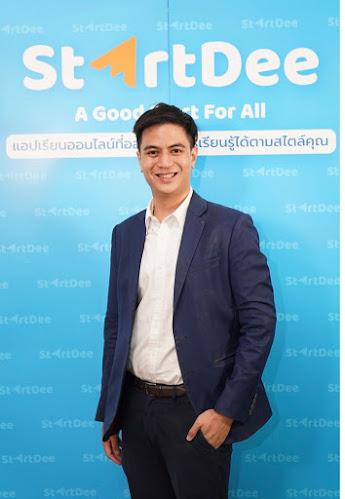 คุณพริษฐ์ วัชรสินธุ ผู้ก่อตั้ง StartDee แอปพลิเคชันด้านการศึกษาที่มุ่งนำเทคโนโลยีมาช่วยพัฒนาระบบการศึกษาไทย