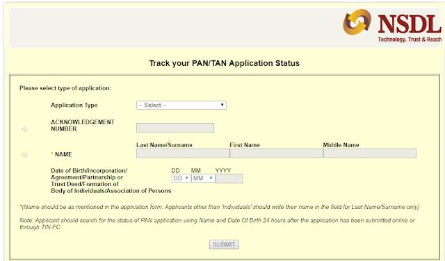 पैन कार्ड का स्टेटस कैसे चैक करें ऑनलाइन Check Pan Card  Status in Hindi