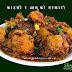 Aalu Gobi ko Sabji Recipe | नेपाली स्वादमा आलु र काउलीको तरकारी | Aloo Gobi Curry