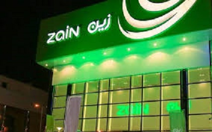فروع وعروض وخدمه عملاء زين Zain 2021