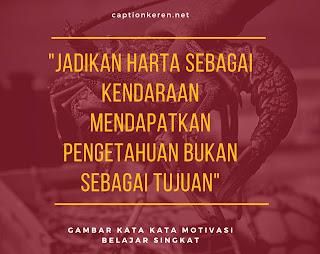 gambar kata kata motivasi belajar