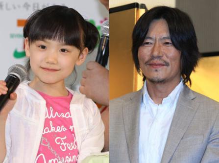 Dorama World: Toyokawa Etsushi and Ashida Mana in FujiTV