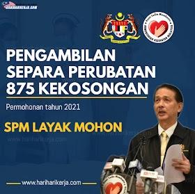 KKM Buka Pengambilan Separa Perubatan Permohonan tahun 2021 Sebanyak 875 Pengambilan - SPM Boleh Memohon !