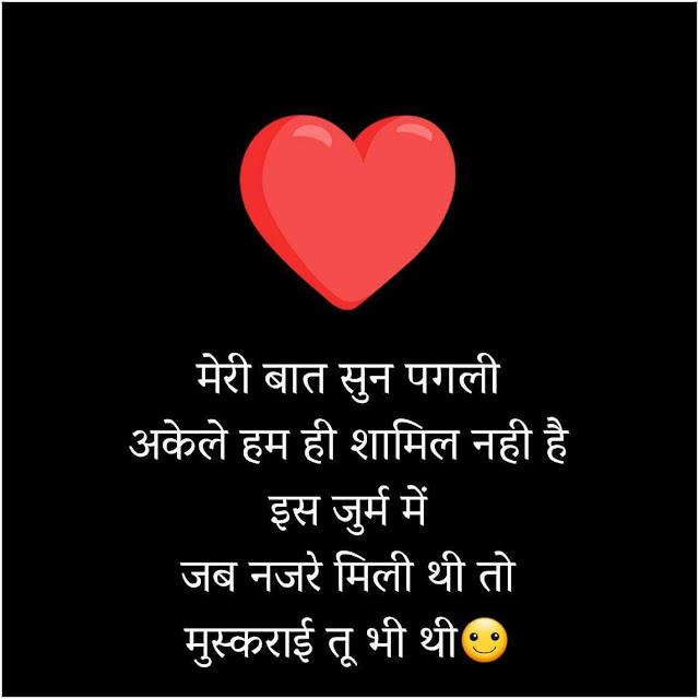 broken heart dp for whatsapp in hindi