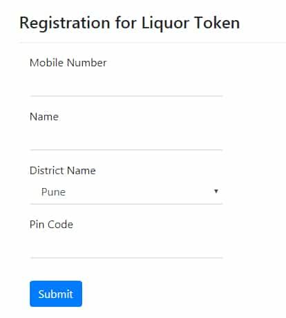 mahaexcise Liquor E-Token registration
