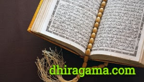 Pengertian, Cara Baca, Contoh-contoh Idgham Bilaghunnah