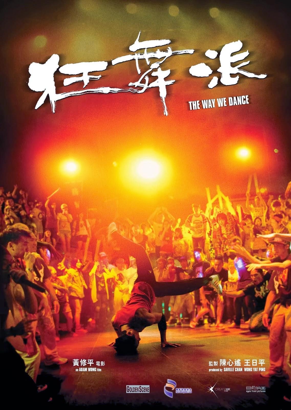The Way We Dance (2013) BluRay 720p