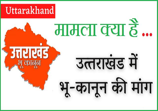 Demand-for-Land-Law-in-Uttarakhand