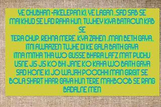 sad status, nice status sad shayari -Today again. Udaas Rahta