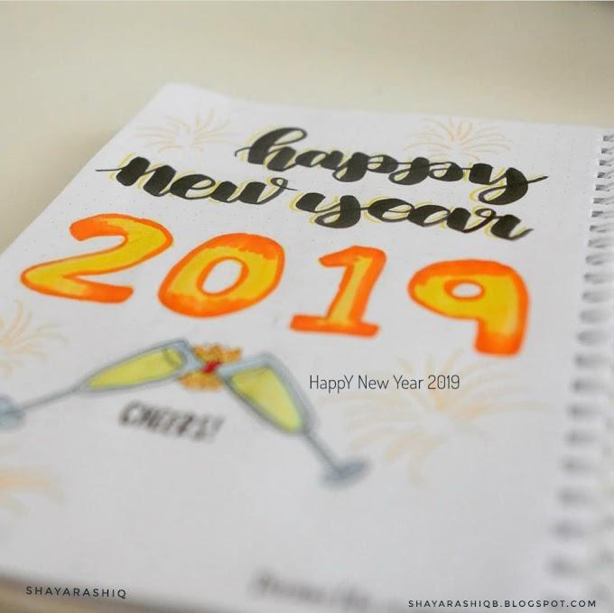 Happy New Year 2019 Best Wishing Status {New Year2019}