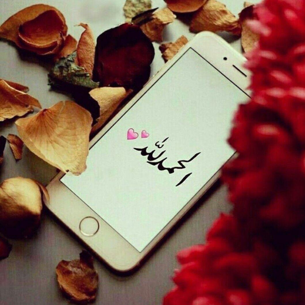 New islamic dp for whatsapp