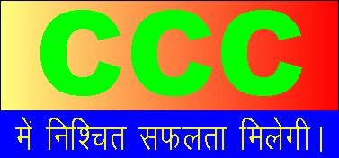 ccc series-1