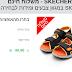 Deal: Skechers Kids' Sandals!