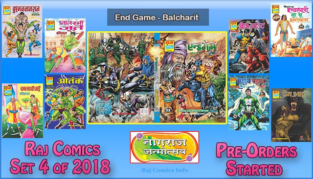 Raj-Comics-set-4-of-2018-end-game-balcharit-dhruva