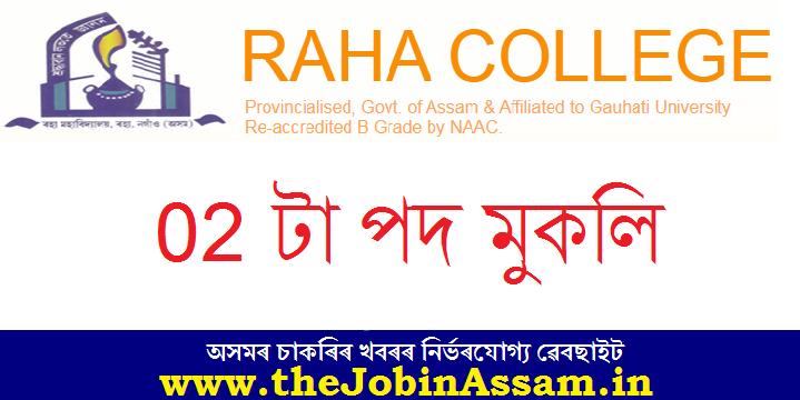 Raha College Recruitment 2020