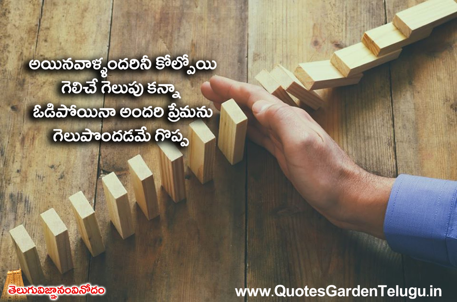 Latest heart touching quotes in telugu images
