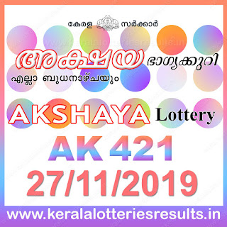 KeralaLotteriesresults.in, akshaya today result: 27-11-2019 Akshaya lottery ak-421, kerala lottery result 27-11-2019, akshaya lottery results, kerala lottery result today akshaya, akshaya lottery result, kerala lottery result akshaya today, kerala lottery akshaya today result, akshaya kerala lottery result, akshaya lottery ak.421 results 27-11-2019, akshaya lottery ak 421, live akshaya lottery ak-421, akshaya lottery, kerala lottery today result akshaya, akshaya lottery (ak-421) 27/11/2019, today akshaya lottery result, akshaya lottery today result, akshaya lottery results today, today kerala lottery result akshaya, kerala lottery results today akshaya 27 11 19, akshaya lottery today, today lottery result akshaya 27-11-19, akshaya lottery result today 27.11.2019, kerala lottery result live, kerala lottery bumper result, kerala lottery result yesterday, kerala lottery result today, kerala online lottery results, kerala lottery draw, kerala lottery results, kerala state lottery today, kerala lottare, kerala lottery result, lottery today, kerala lottery today draw result, kerala lottery online purchase, kerala lottery, kl result,  yesterday lottery results, lotteries results, keralalotteries, kerala lottery, keralalotteryresult, kerala lottery result, kerala lottery result live, kerala lottery today, kerala lottery result today, kerala lottery results today, today kerala lottery result, kerala lottery ticket pictures, kerala samsthana bhagyakuri