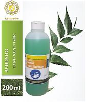 Ayudyog Private Limited