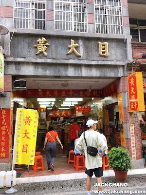 大溪老街店門口