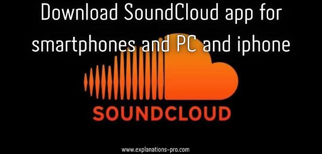 Download SoundCloud app