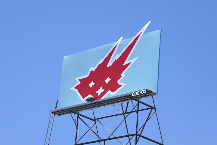 Cacti logo teaser billboard