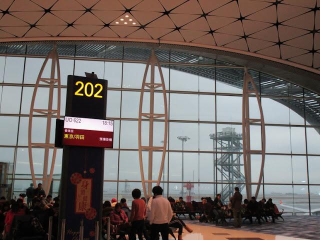 香港国際空港 搭乗ゲート