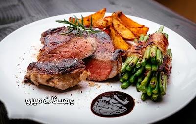 طريقة عمل شرائح اللحم مع الفاصوليا الخضراء