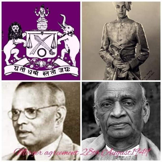 ঐতিহাসিক ভারতভুক্তির চুক্তি ২৮শে আগস্ট ১৯৪৯,  Historical Treaty of Indo-India 26th August 1949, coochbehar