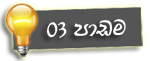 http://www.aluth.com/2014/03/learn-korean-language-in-sinhala-03.html