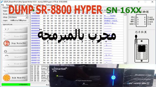 DUMP SR-8800 HYPER- SN 16XX