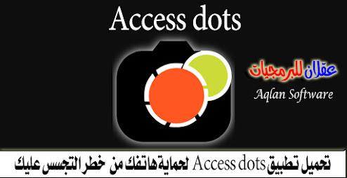 تحميل تطبيق Access dots