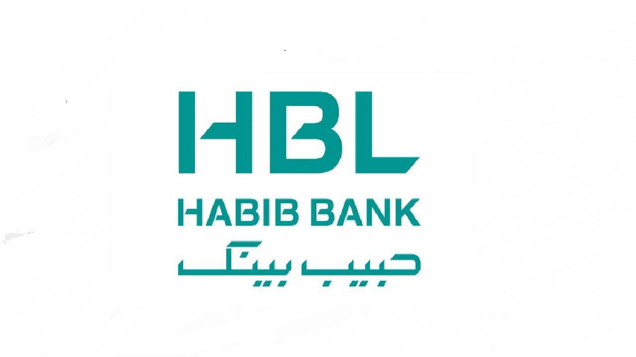 hbl.taleo.net - www.hbl.com Jobs 2021 - HBL Bank Jobs 2021 - Habib Bank Limited Jobs 2021