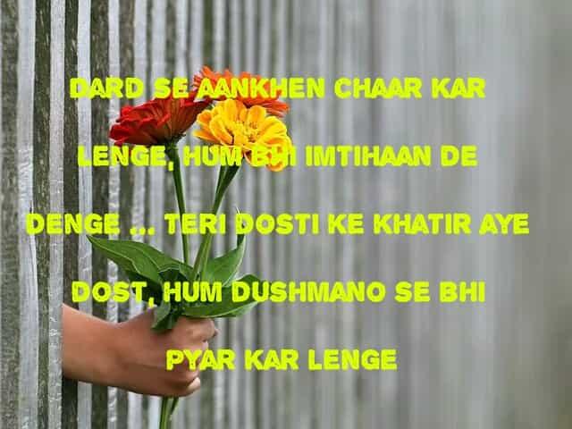 fanaa movie shayari image