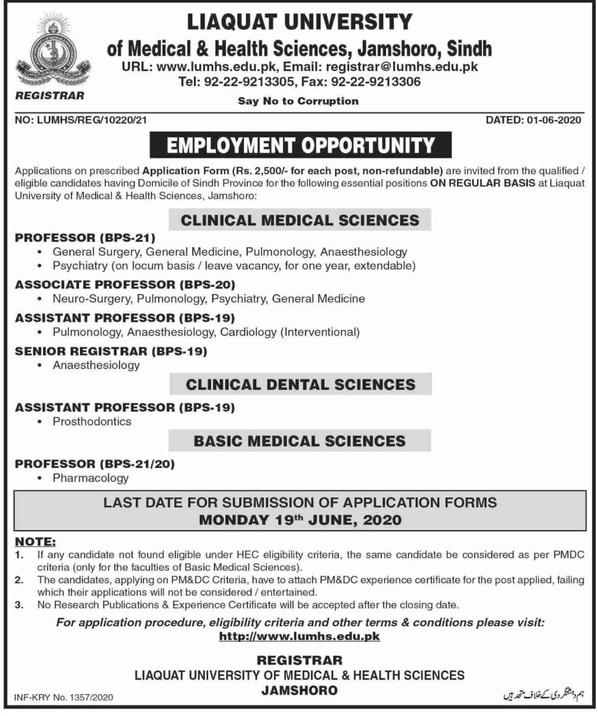Latest Liaquat University LUMHS Jamshoro Jobs 2020