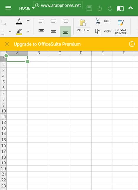 إمكانيات برنامج الإكسل Excel في تطبيق Office Suite.