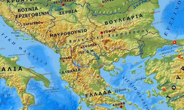 Ρωσικό πόκερ στα Βαλκάνια