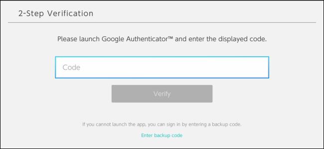 استخدام مصادقة Google المكونة من خطوتين لتسجيل الدخول إلى حساب Nintendo Switch.