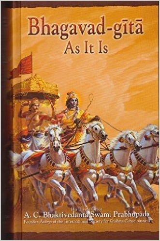 Bhagwat gita in Hindi pdf Read