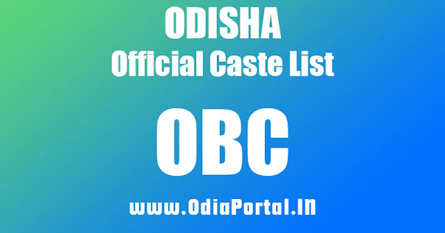 Odisha State List of OBC - Other Backward Classes (ଅନ୍ୟାନ୍ୟ ପଛୁଆ ବର୍ଗ) Communities and Sub-Castes, obc caste list, sub caste list of obc ebc