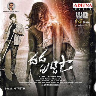 Dhada-Puttistha-Original-CD-Front-Cover-Poster-Wallpaper