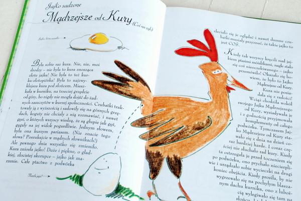 Wnętrze, opowieść o jajku mądrzejszym od kury