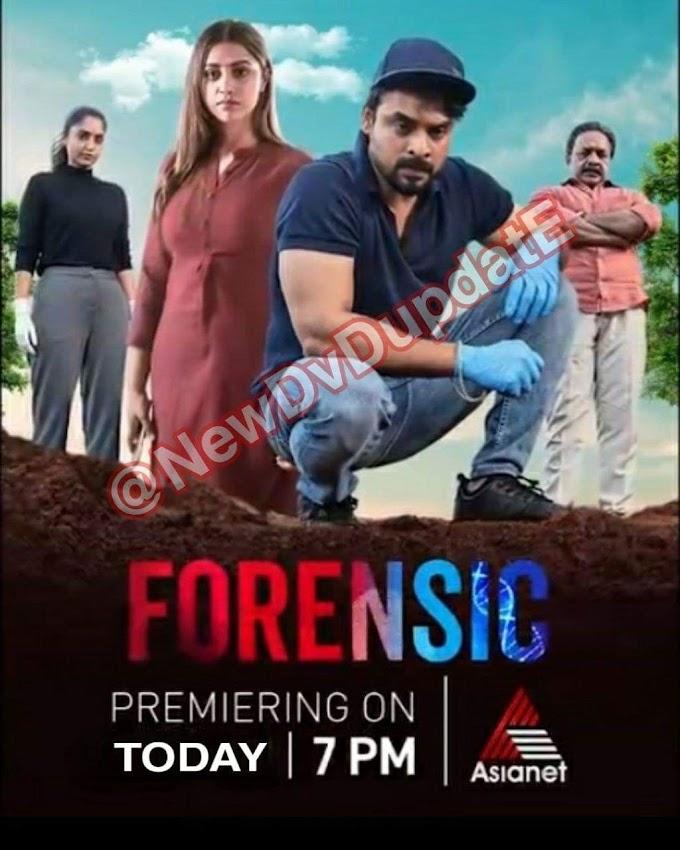 Forensic(2020)