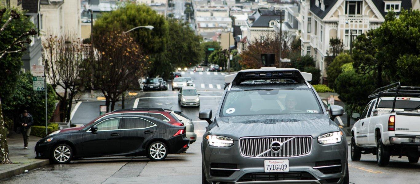Η στιγμή που το «αυτόνομο» όχημα της Uber παρασύρει 49χρονη γυναίκα! (Video)