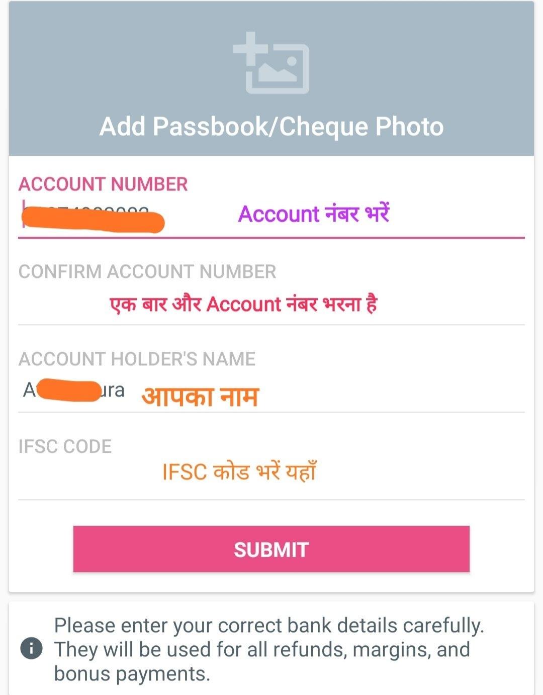 meesho app पर अपनी बैंक details कैसे डालें?