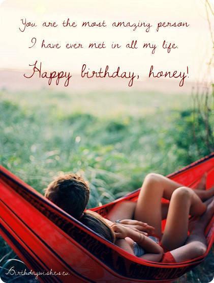 cute short birthday quotes