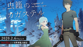 Mushikago no Cagaster Episodio 12 Dublado Final