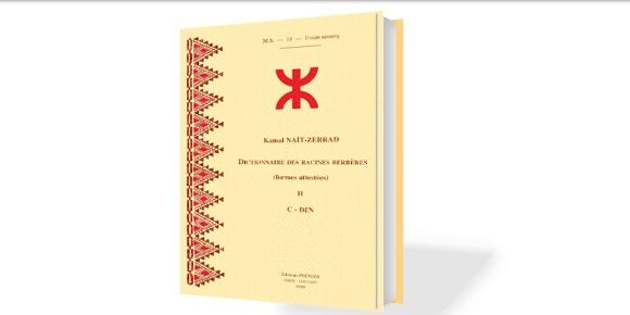 dictionnaire des racin berbere تحميل معجم الجدور الأمازيغية