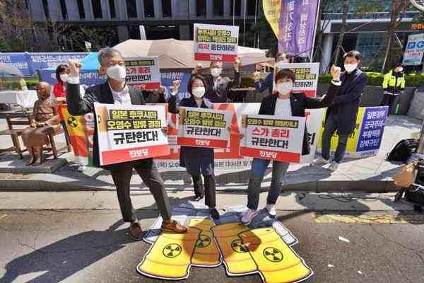 progressive party of south korea