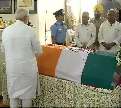 Atal Bihari Vajpayee death photos